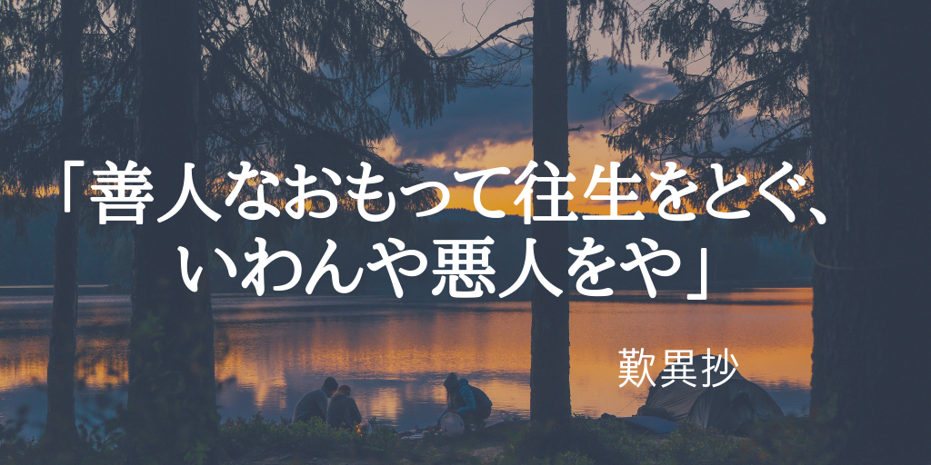 f:id:rtomizawa:20181014133157p:plain