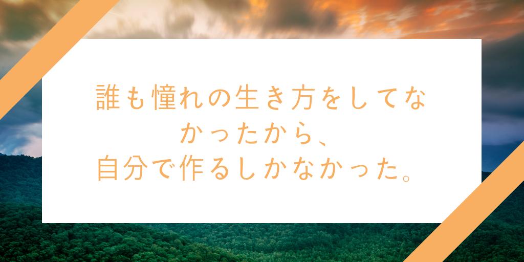 f:id:rtomizawa:20181021175427p:plain