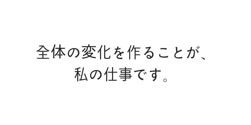 f:id:rtomizawa:20181021181608p:plain
