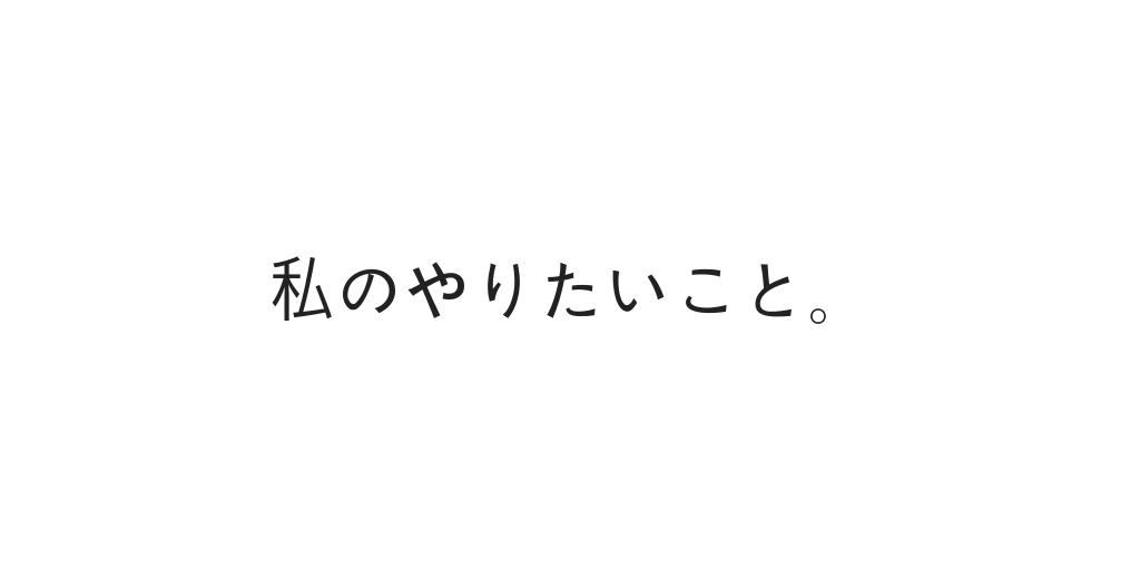 f:id:rtomizawa:20181021183214p:plain