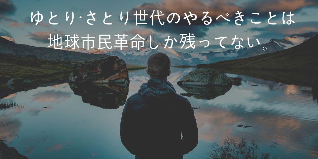f:id:rtomizawa:20181022160851p:plain