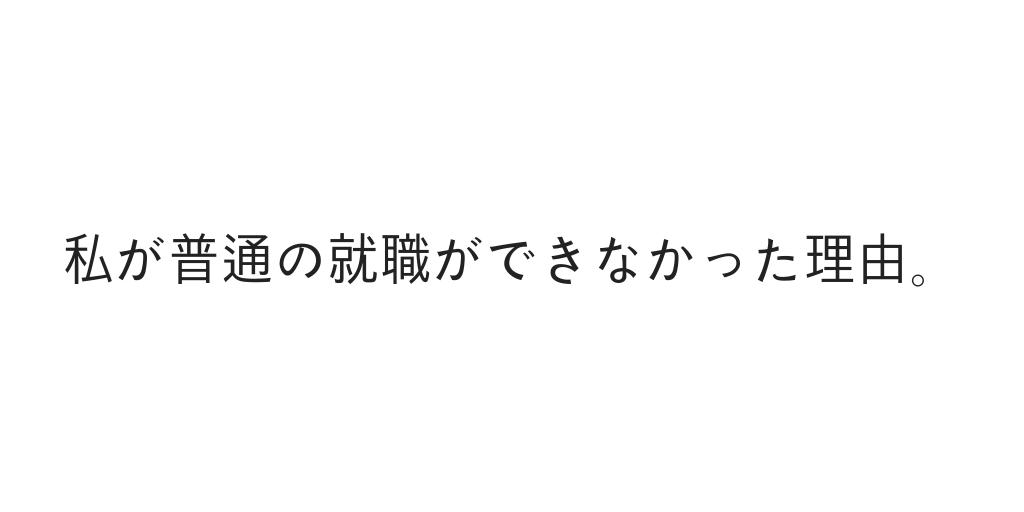 f:id:rtomizawa:20181025161217p:plain