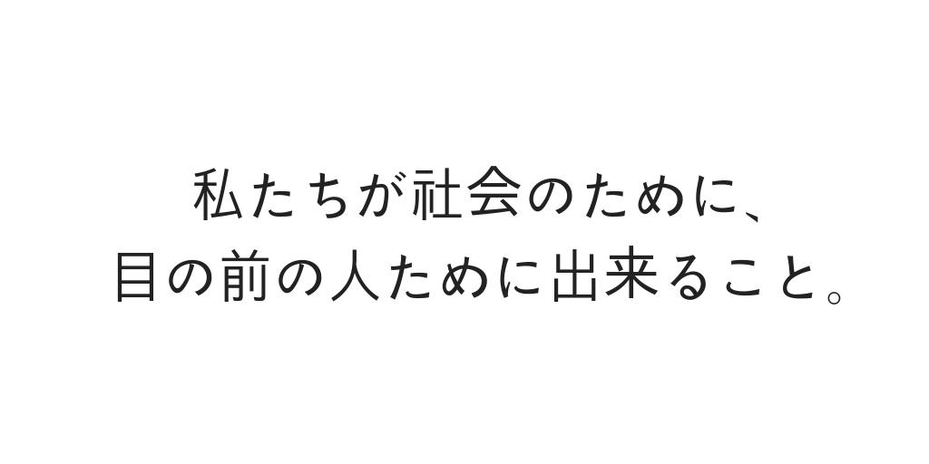 f:id:rtomizawa:20181028192703p:plain