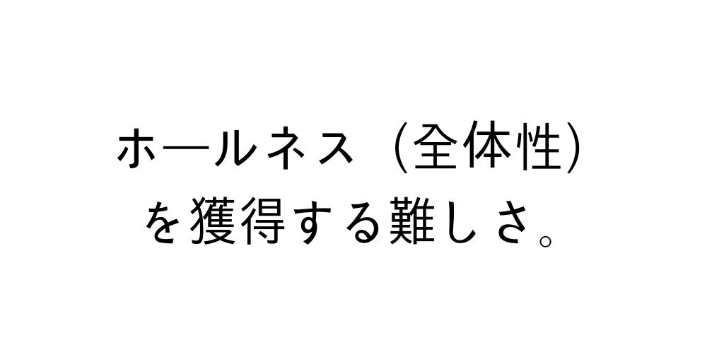 f:id:rtomizawa:20181031125757p:plain