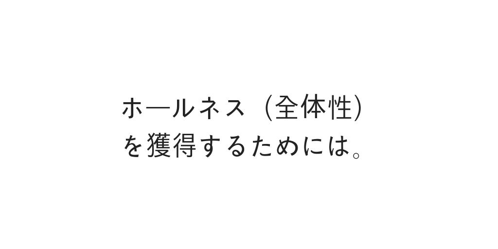 f:id:rtomizawa:20181031171133p:plain