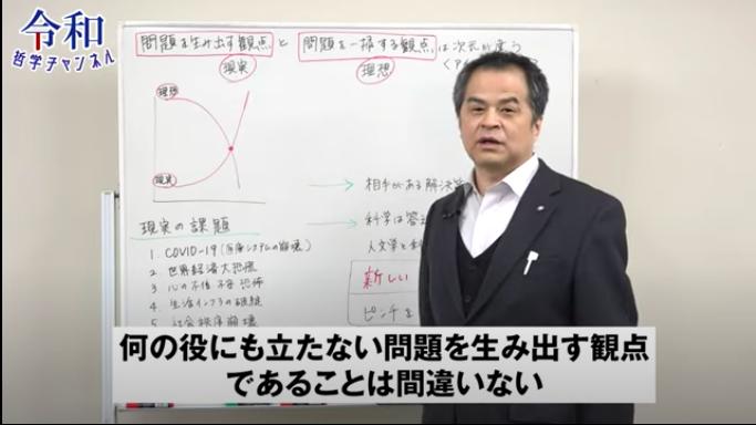 f:id:rtomizawa:20200415160132p:plain