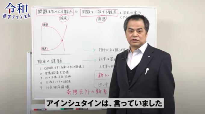 f:id:rtomizawa:20200415160236p:plain