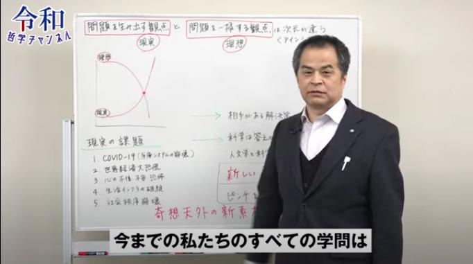 f:id:rtomizawa:20200415160649p:plain