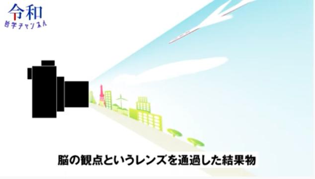 f:id:rtomizawa:20200419165454p:plain