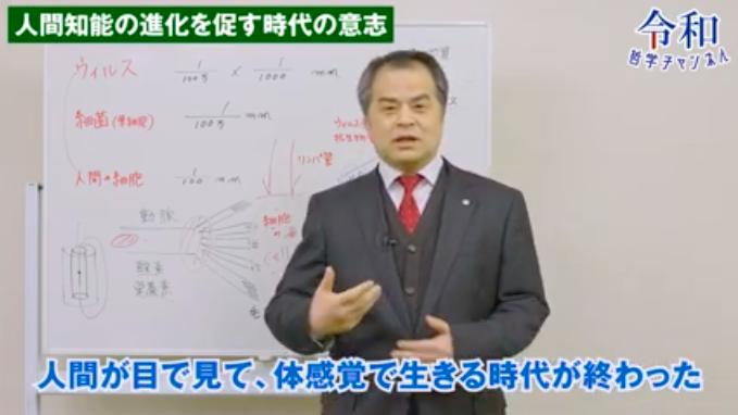 f:id:rtomizawa:20200427124222p:plain