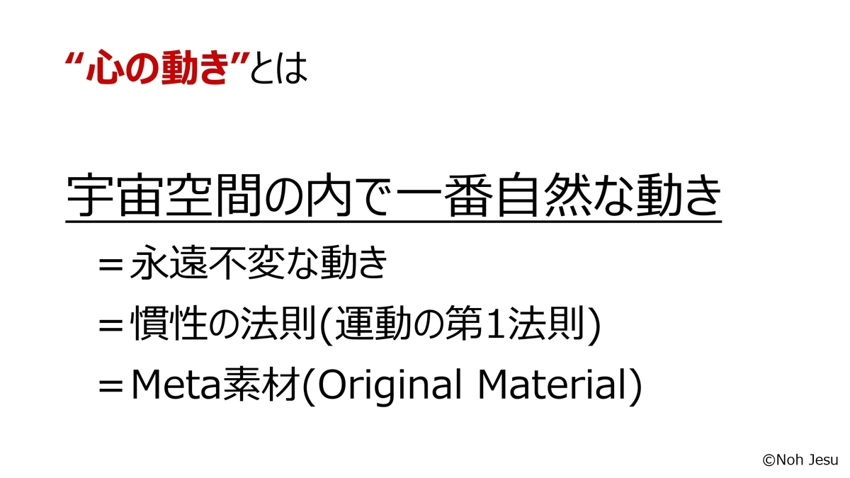 f:id:rtomizawa:20200428095213j:plain