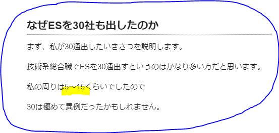 f:id:ru-bo:20190306001522p:plain