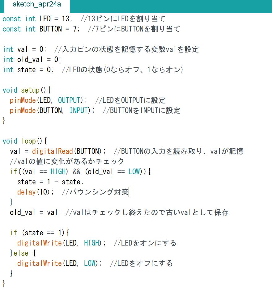 f:id:ru-san3:20180502122508p:plain