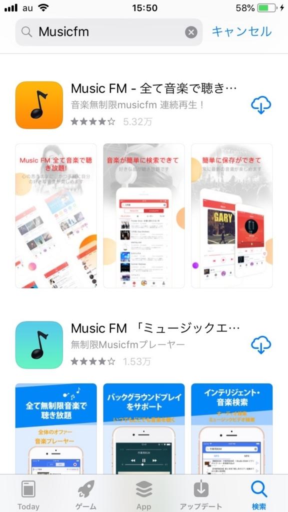 f:id:ru-san3:20180516155426j:plain