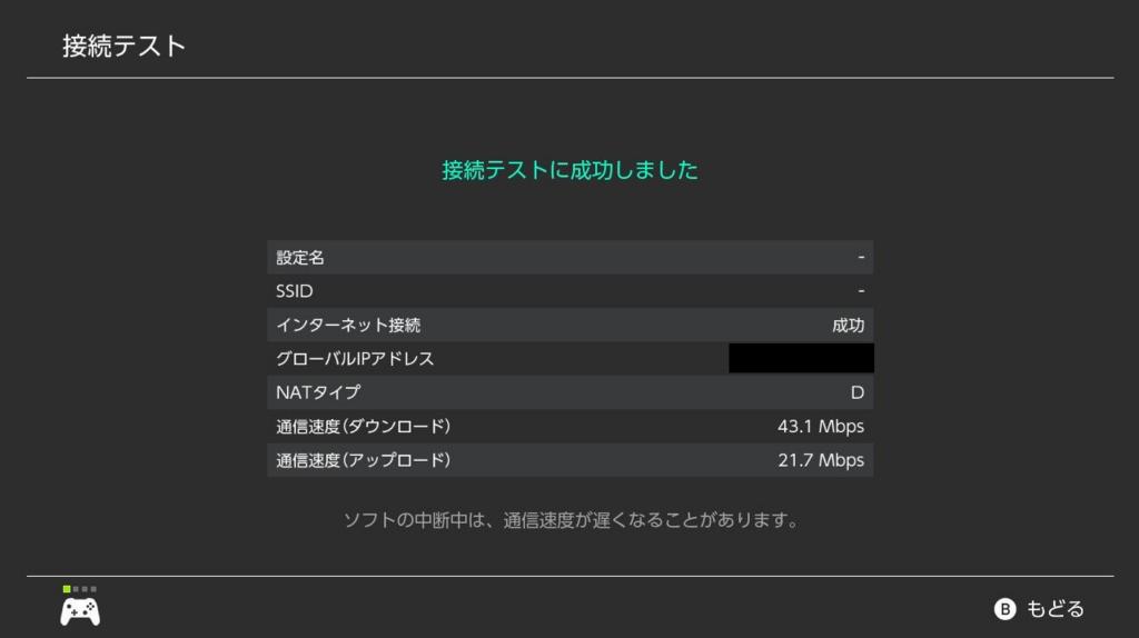 f:id:ru-san3:20180528004202p:plain