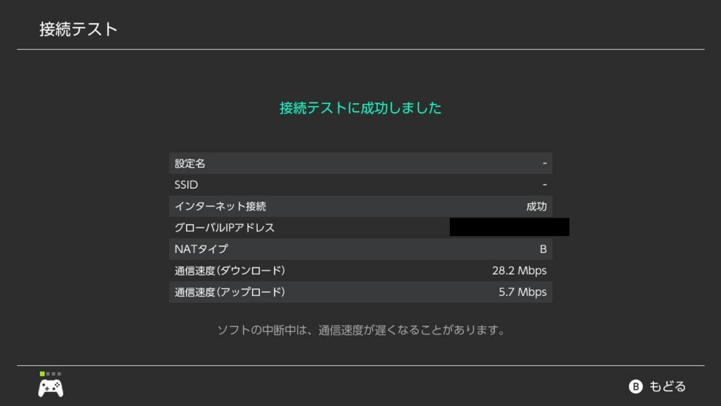 f:id:ru-san3:20180528004248p:plain