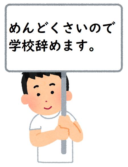 f:id:ru-san3:20180625144515p:plain