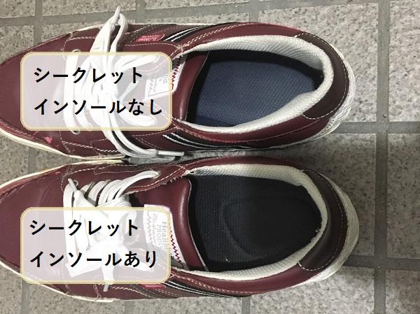 f:id:ru-san3:20181009160304j:plain