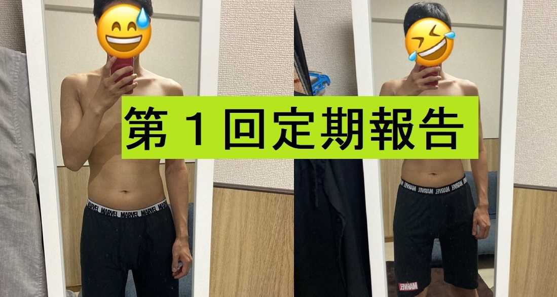 f:id:ru-san3:20200917045739j:plain
