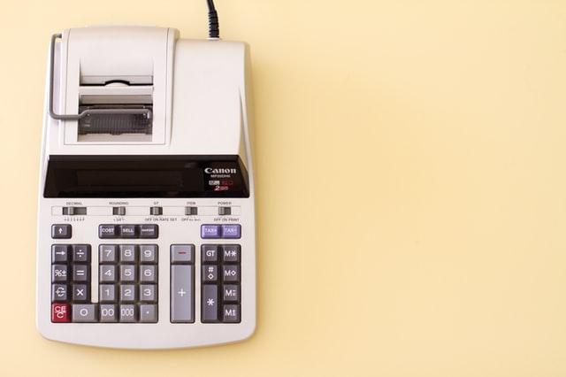 医療費控除についてカンタンに解説【節税】|薬局の商品も一部対象