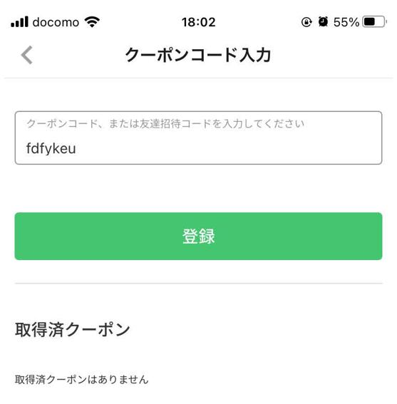 menuコード