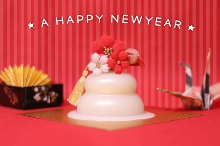 お正月-謹賀新年