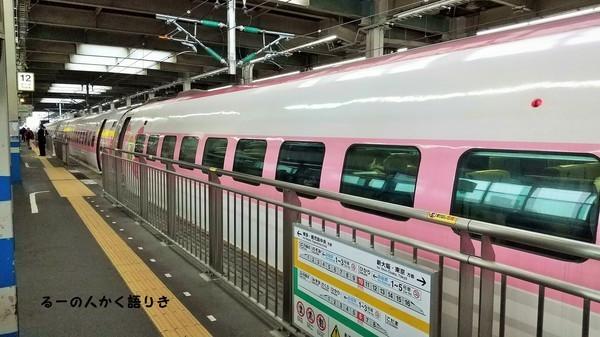 キティちゃん新幹線(外観)