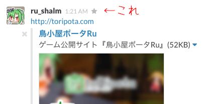 f:id:ru_shalm:20150222121045p:plain
