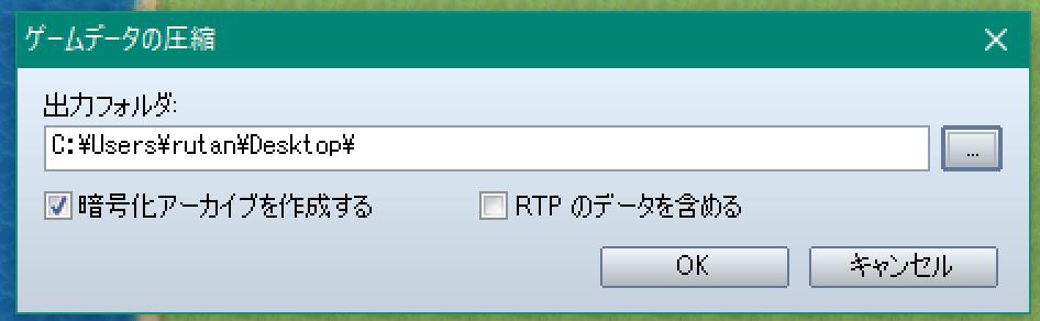 f:id:ru_shalm:20180224015530p:plain:w480