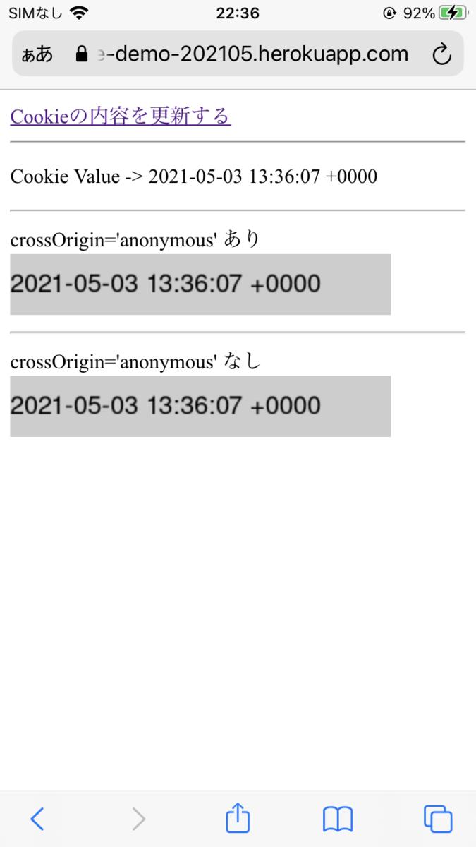f:id:ru_shalm:20210503232351p:plain:w320