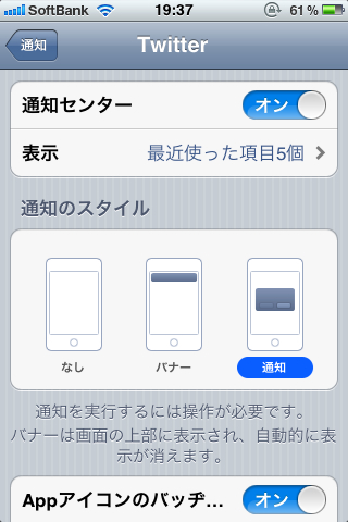 20110727204250
