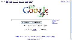f:id:ruby-U:20080816111520j:image