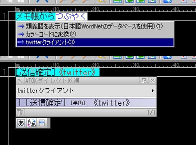 20090331190509