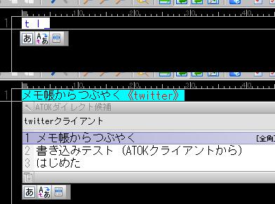 20090331190510