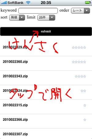 f:id:ruby-U:20100223205443j:image