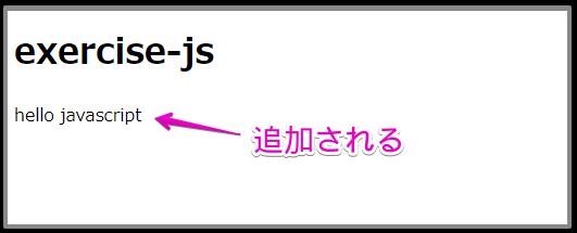 f:id:rubytomato:20200503232330p:plain