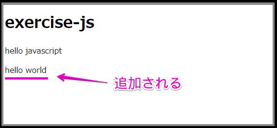 f:id:rubytomato:20200503233034p:plain
