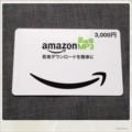 Amazon Card 3000
