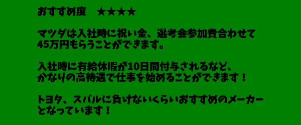 f:id:ruciferian1223:20190525235623p:plain