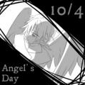[2012][天使の日]