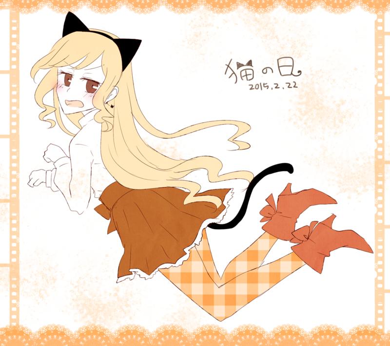 [2015][猫の日]
