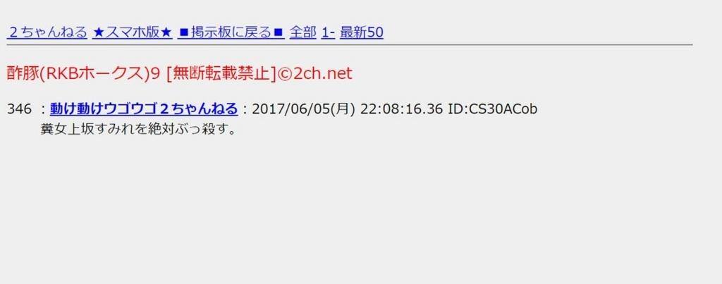 f:id:rudiments:20170720000340j:plain