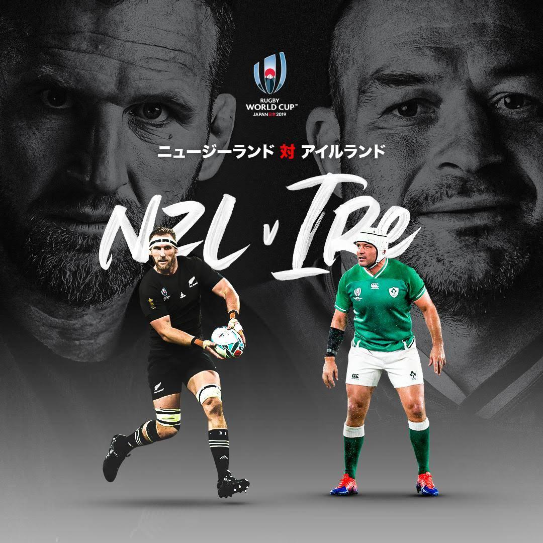 f:id:rugbyfp91:20191015095610j:plain