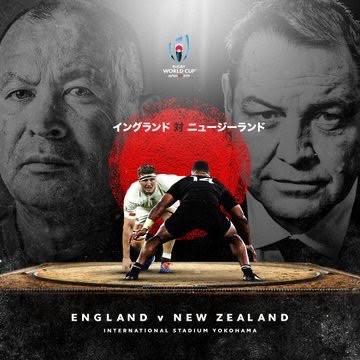 f:id:rugbyfp91:20191024184916j:plain