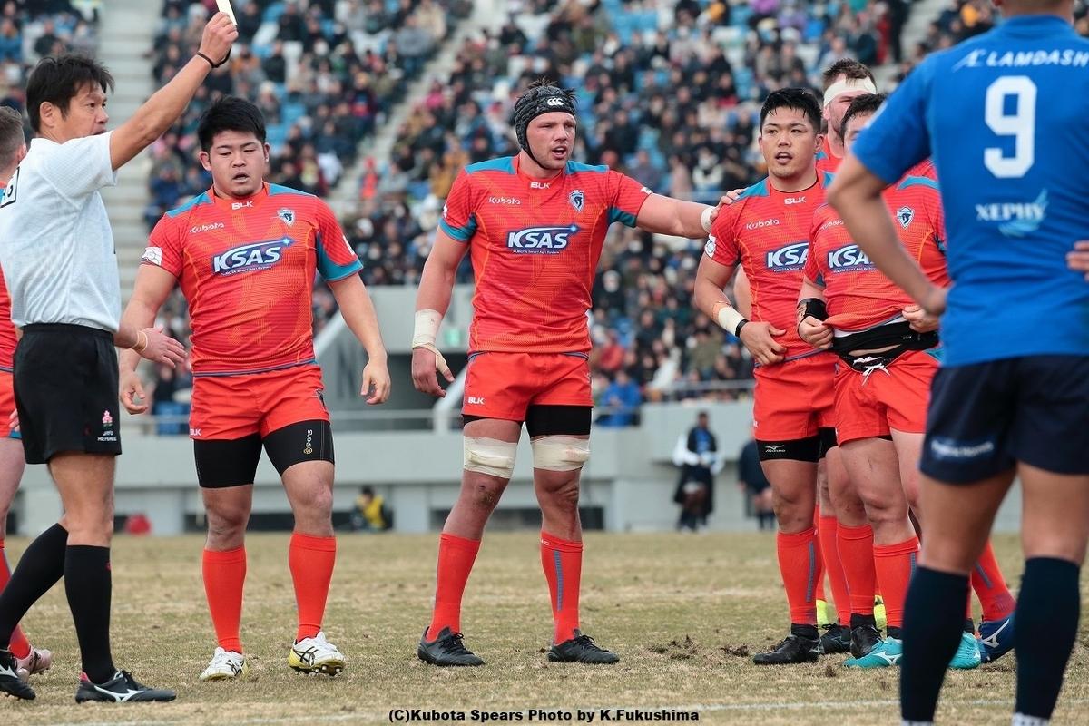 f:id:rugbyfp91:20200117122436j:plain
