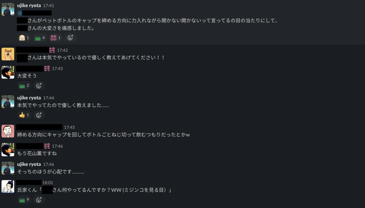 f:id:rugk:20210521160021p:plain