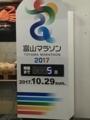 20171024102544