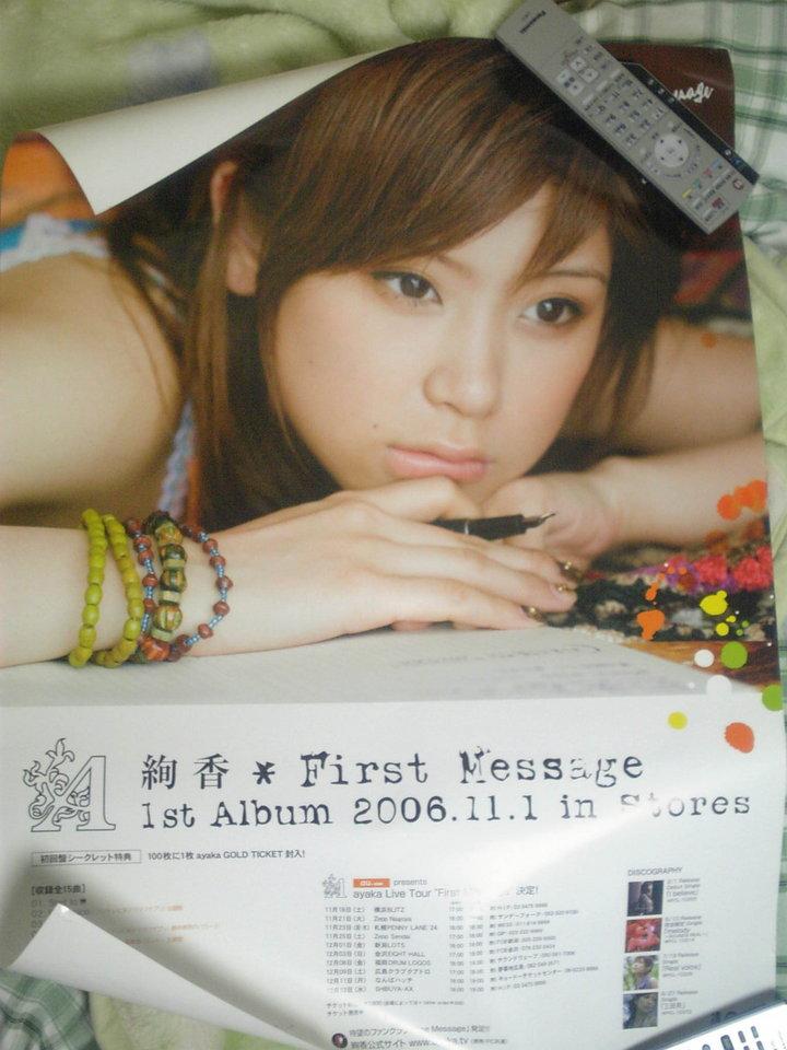 06/12/12 ポスター First Message / 絢香 (Release ver.)
