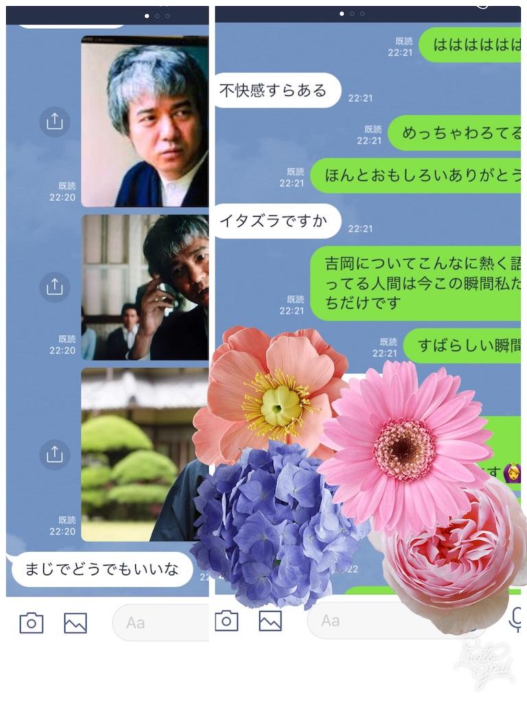 f:id:rui_shima:20180911091554j:image