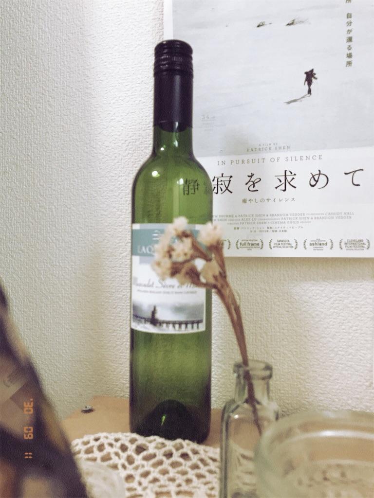 f:id:rui_shima:20180913075708j:image